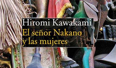 d_nakano2